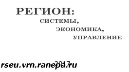 2017 год. Выпуск №1