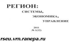 2011 год. Выпуск №1(12)