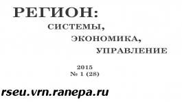 2015 год. Выпуск №1(28)