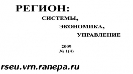 2009 год. Выпуск №1(4)
